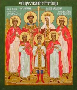 Икона святых Царственных Страстотерпцев